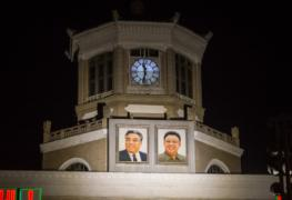 The Koreas will be Reuinified soon