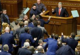Ukrainer Declared State of Emergency - What will follow? 1