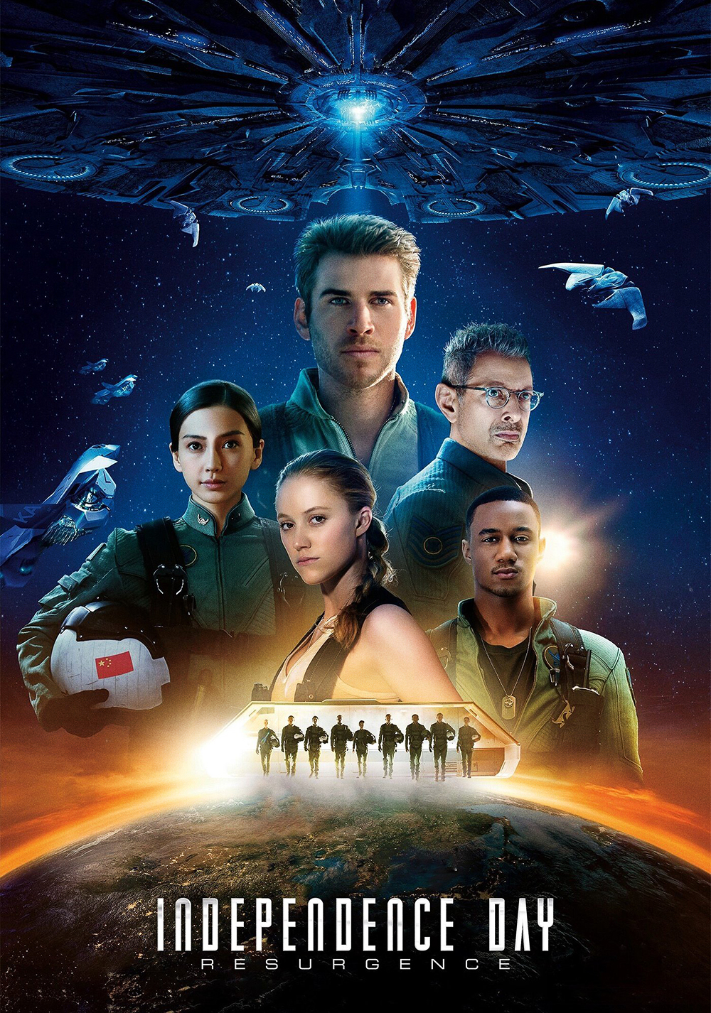So Whats All This UFO Talk Actually About? independence day resurgence 57f3d52592585 United States nationalism Europe Canada  us canada politics government politics other news europe