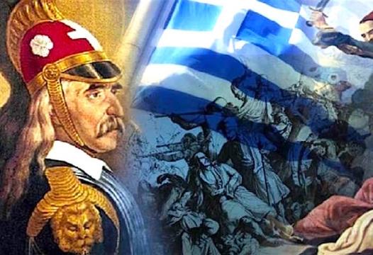 Turkish Secretary General Recommends Greek Genocide & America Burns