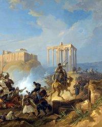Is Hellas Where SHTF?
